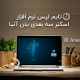 anea-software-timelapse-thumb